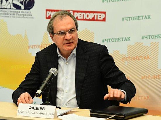 Глава СПЧ отреагировал на поправки Мизулиной в семейный кодекс