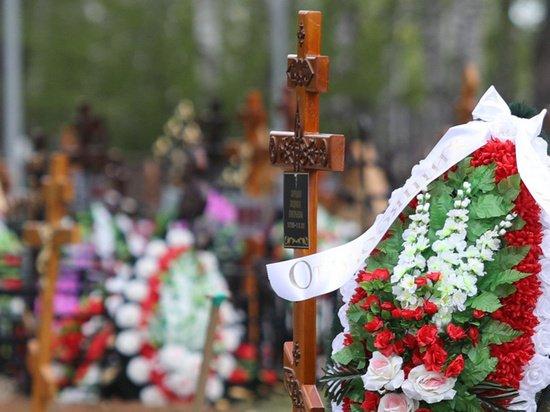 Убыль населения в России в десять раз превысила прогнозируемую