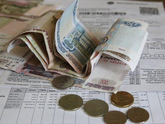 Бедных россиян освободят от коммунальных платежей: но есть загвоздка