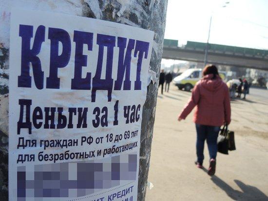 Всемирный банк дал советы погрязшим в кредитах россиянам