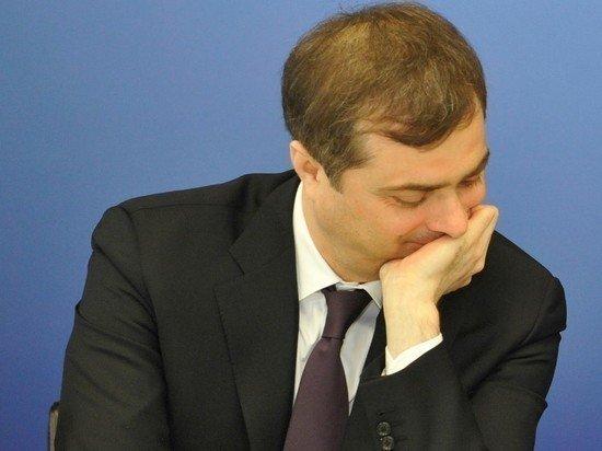 Сурков откроет съезд Союза добровольцев Донбасса