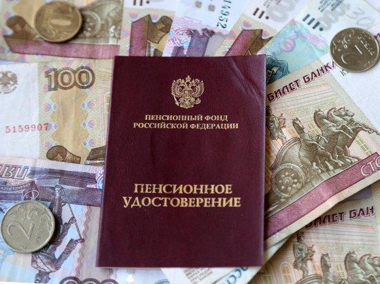 Россияне создали петицию против новой пенсионной реформы