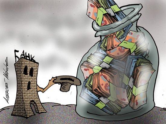 В сентябре россияне проели 1 млрд банковских сбережений
