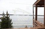 В Красноярском крае дан официальный старт строительства Высокогорского моста через Енисей