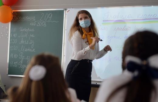 В Подмосковье запустили мобильное приложение для учителей