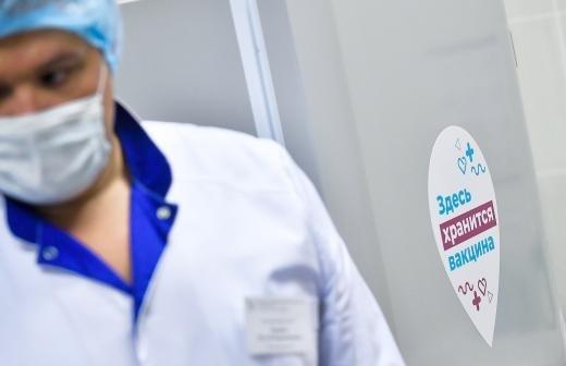 Матвиенко поддержала добровольную вакцинацию от коронавируса