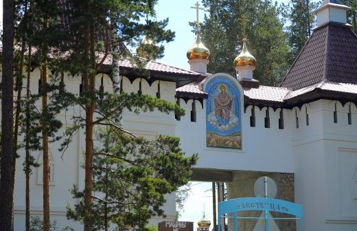 Бывший схиигумен Сергий пригласил губернатора посетить женский монастырь
