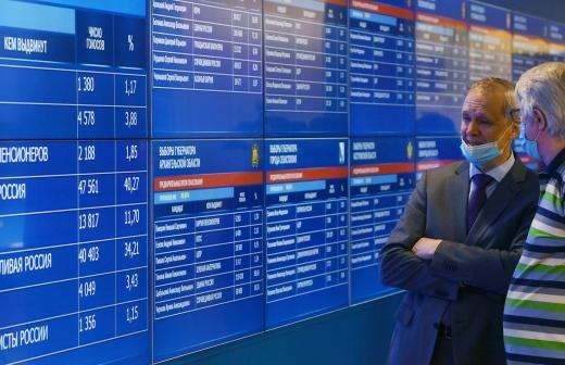 «Единая Россия» отобрала более 70 кандидатов на выборы в Госдуму
