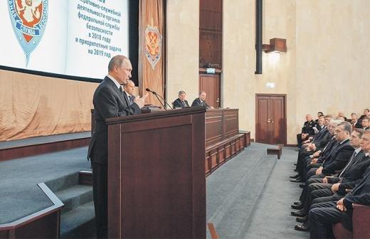 Патрушев заявил о предотвращении пяти терактов в ЦФО за 2020 год