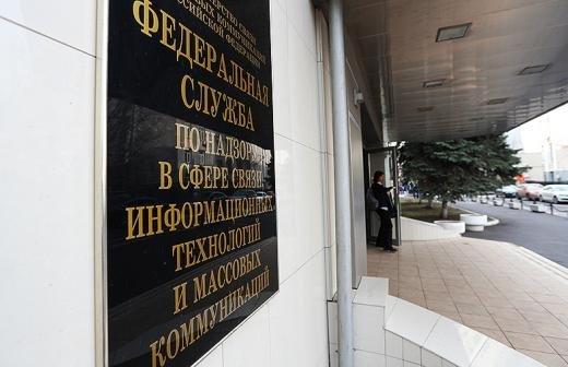 РКН предупредил о штрафах СМИ-иноагенты за отсутствие маркировки