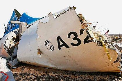 Петербуржцы почтили память погибших из-за теракта на борту А321 в Египте