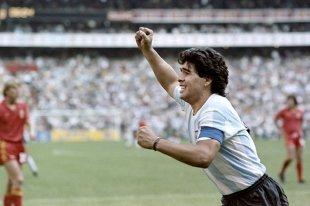 Диего Марадона госпитализирован в Аргентине