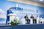 Форум «Арктика: настоящее и будущее»: на пороге председательства России в Арктическом Совете