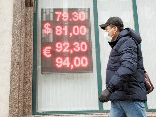 Евро по 100 рублей стал близкой реальностью
