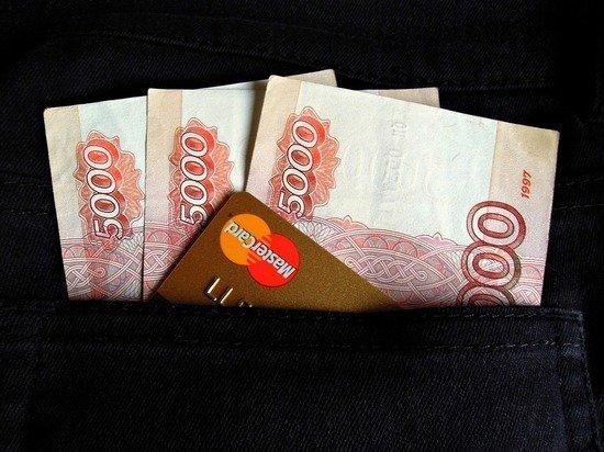 Эксперты объяснили причины популярности «заразных» наличных денег