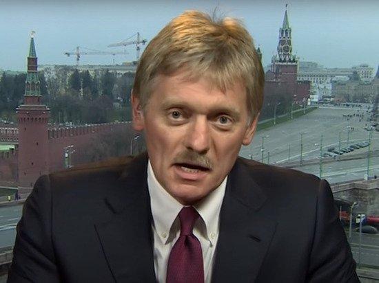 Кремль впервые заявил, что будет защищать этнических русских на Украине