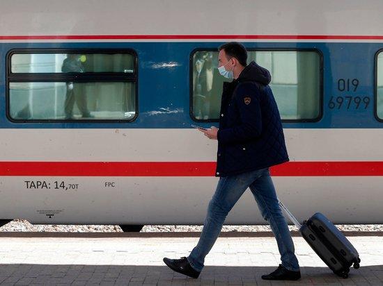Роспотребнадзор выпустил новые правила железнодорожных поездок в пандемию