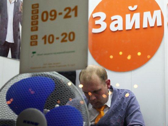 Банкам рекомендовали объяснять, почему не отпускают клиентов на «кредитные каникулы»