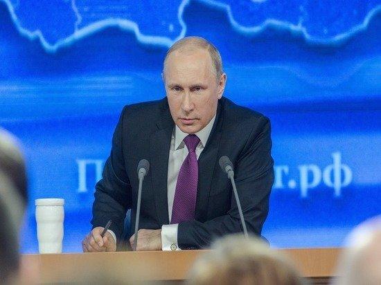 Путин уволил главу Минприроды России