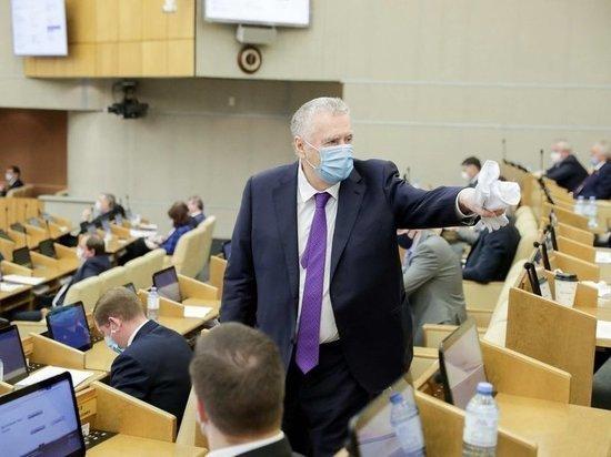 Жириновский предложил сделать Сочи городом федерального значения