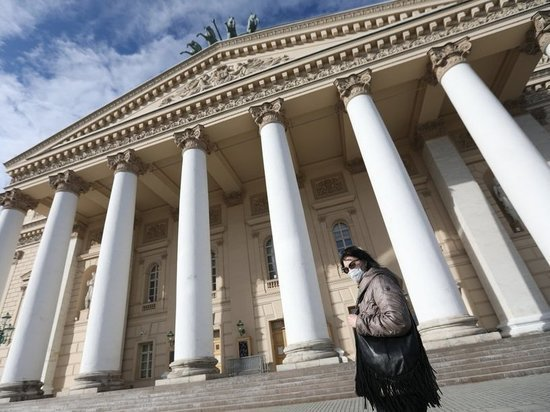 Большой театр недополучил 1,2 млрд рублей из-за пандемии