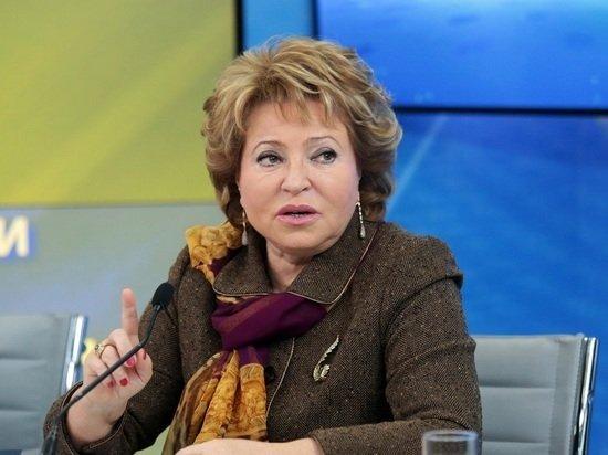Матвиенко закашлялась на заседании: