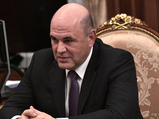 Мишустин объявил о начале реформы системы управления