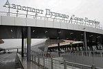 Пулково признали лучшим в Европе аэропортом по качеству обслуживания