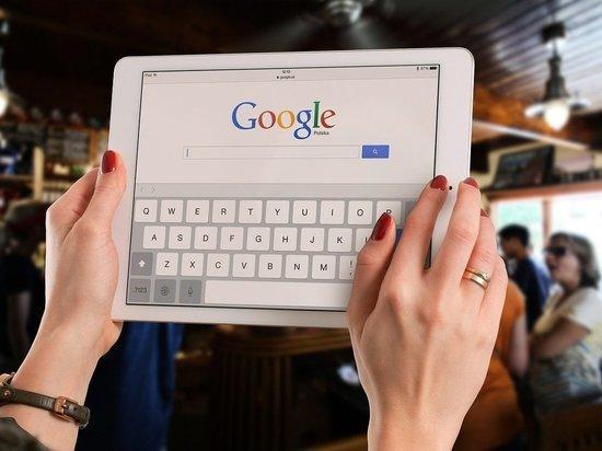 Google выпустила обновление Chrome с быстрым запуском