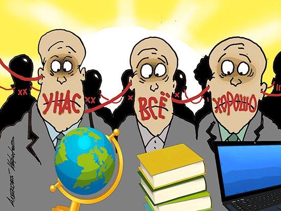 Скрепой по учителям: закон про увольнение за