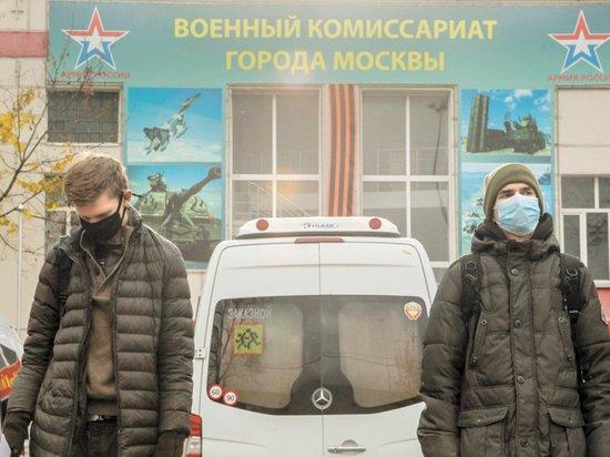 Военком Московской области рассказал про осоебнности призыва