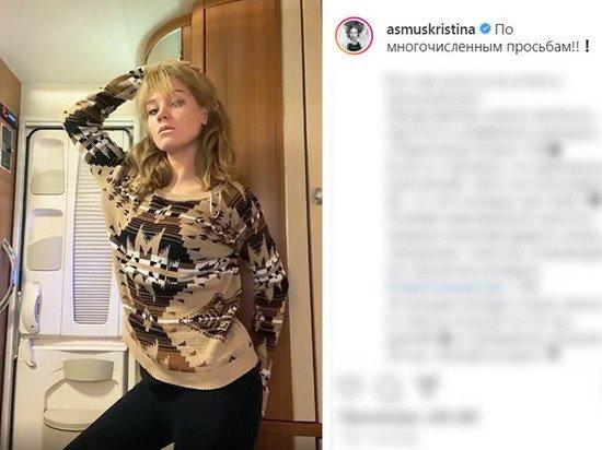 Асмус опубликовала горячее видео своего стриптиза