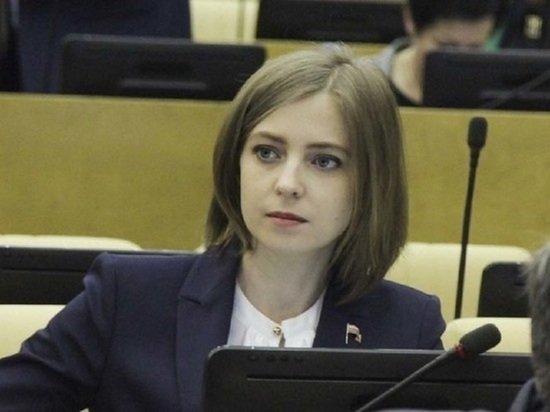 Поклонская: делегация УВКПЧ ООН захотела посетить Крым