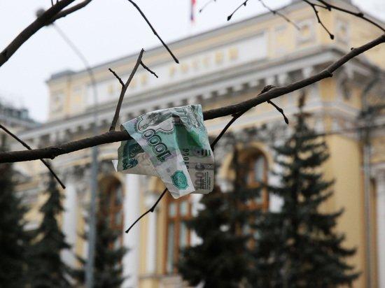 «Такова политика Банка России»: бюджету нужен слабый рубль