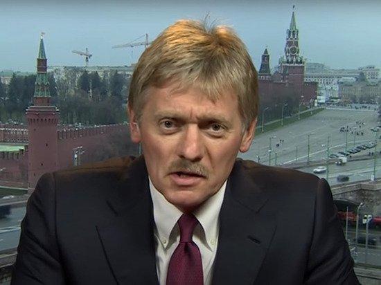 Кремль отреагировал на резкое падение доходов россиян