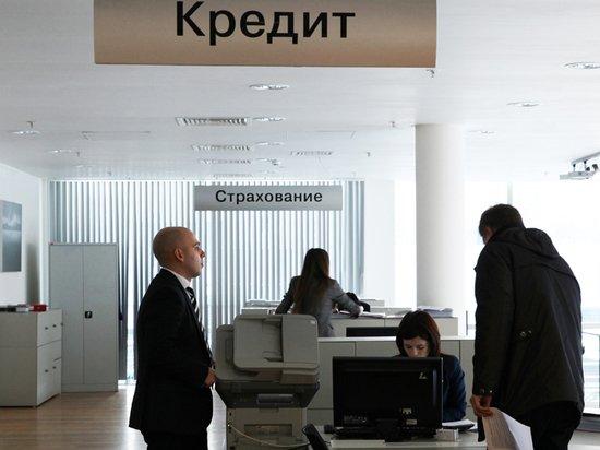 Назван самый популярный способ обмана россиян с кредитами