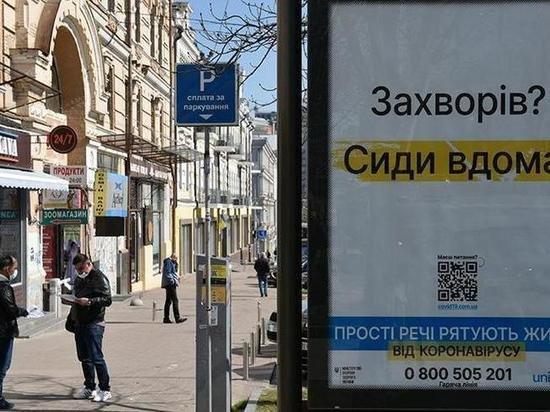 Локдаун по выходным не спасает Украину от коронавируса: умирают семьями