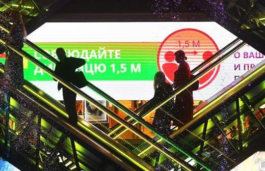 В Санкт-Петербурге выявили более 1 тыс. новых случаев COVID-19