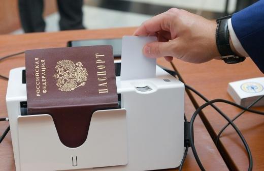 Глава «Гознака» рассказал о возможности создания электронного паспорта