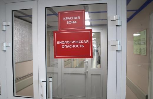 В Москве за сутки умерли 70 пациентов с COVID-19