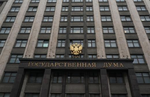 Счетная палата увидела «аномалии» в IT-расходах министерств