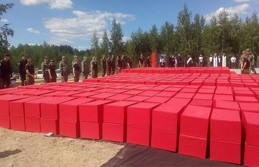 СК заявил о необходимости осуждения причастных к геноциду в войну