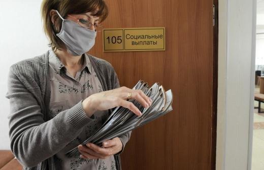 Эксперт оценила инициативу ввести категорию «вынужденно безработный»