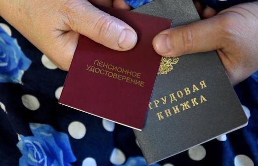В Госдуме опровергли проведение проверок пенсионеров в 2021 году