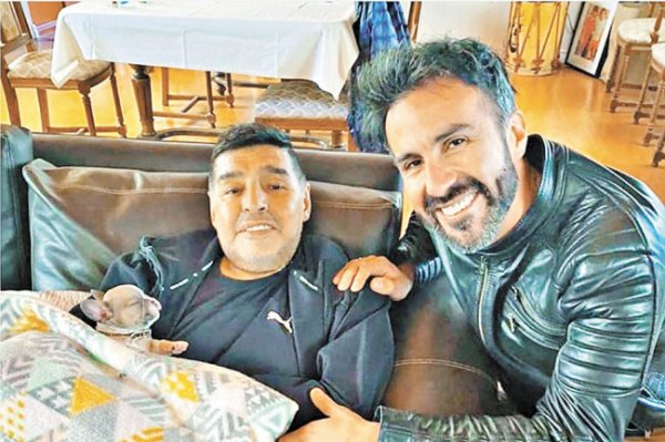 Аргентинская прокуратура расследует обстоятельства смерти Марадоны