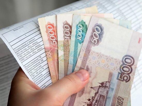 Россиянам могут простить коммунальные долги еще на год