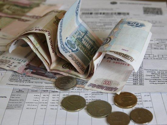 Эксперт спрогнозировал обнуление долгов россиян за ЖКХ