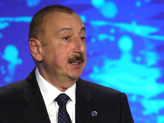 Алиев заступился за Пашиняна