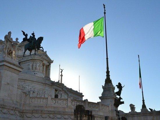 Италия вводит
