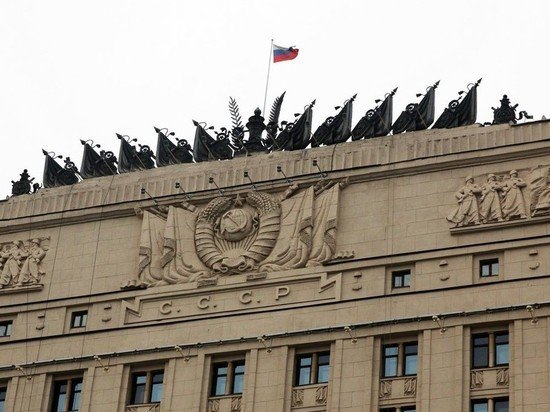 В Минобороны ответили на призыв Германии говорить с РФ с позиции силы